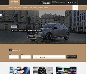 AutoCar WordPress Theme via ThemeForest
